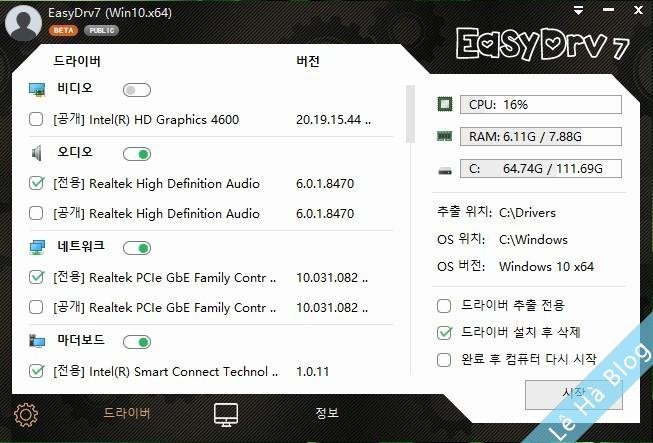 Easy Driver 7.20.107.2